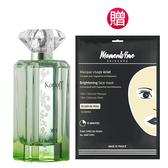 korloff 翡翠神話女性淡香水50ml(贈)巴黎時光雪肌亮白生物纖維面膜 Vivo薇朵