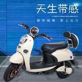 電瓶車 小龜王電動車電摩60V72V男女成人踏板助力自行車摩托車電瓶車 LX  新品特賣