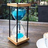 15分鐘沙漏計時器兒童時間沙漏創意禮物擺件防摔漏沙簡約現代·夏茉生活