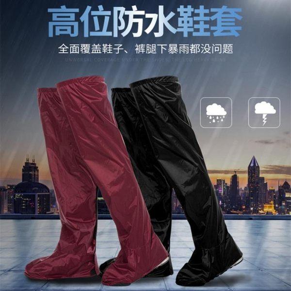 雨鞋套 防水雨褲男女電動摩托車騎行半身雨衣褲管套褲腿套騎行專用 寶貝計畫