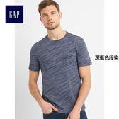 Gap男裝 簡潔混色單袋圓領短袖T恤 223938-深藍色段染