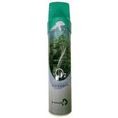 貝斯美德氧氣瓶 9000cc O2 純淨氧氣隨身瓶 臺灣製造 氧氣罐 運動登山 露營休閒【生活ODOKE】