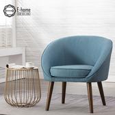 E-home Polly珀莉布面小圓休閒椅-兩色可選藍色