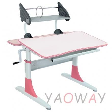 【耀偉】費蕾雅成長桌《粉色系》白色美耐板面-100桌寬(全能桌 /升降桌/兒童成長桌/書桌/課桌)