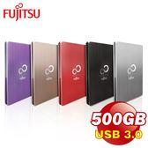 【Fujitsu富士通】 2.5吋 USB3.0 500GB金屬鋁殼髮絲紋路設計外接式硬碟