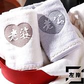實惠2條裝 毛巾純棉超強吸水洗臉巾大面巾情侶毛巾【左岸男裝】