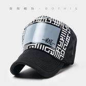 帽子男韓版潮女夏季卡車帽時尚百搭高頂網帽鴨舌帽韓國貨車帽黑