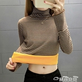 高領打底衫秋冬季韓版新款保暖加厚高領打底衫上衣條紋內搭大碼女裝t恤 雲朵
