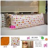 ivyの 織品【天長地久系列】: 『夏日情懷』橘色/100%純棉˙長抱枕(1.5*4尺) MIT