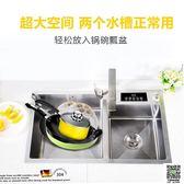水槽洗碗機超聲波全自動家用嵌入式洗碗三合一果蔬清洗機 MKS宜品居家館