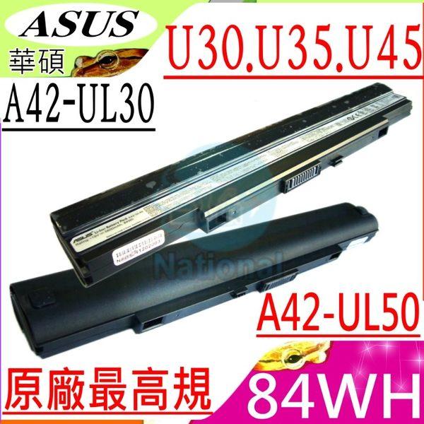 ASUS A42-UL50 電池(原廠最高規)-華碩 U30,U30SD,U30JC,U35,U45,UL30,UL80JT,UL80VT,A41-UL80