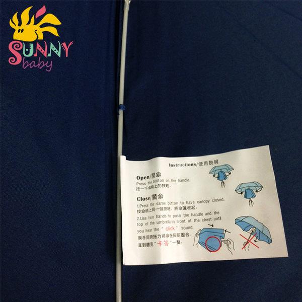 自動開收親子傘(6色)