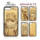 Artiger-iPhone原木雕刻手機殼-動物系列2(iPhone 6 6s 7 8)