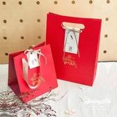 紅色年會小號手提袋創意喜糖禮盒禮品包裝袋結婚喜袋子新娘禮物袋  熊熊物語