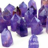紫水晶柱 七星陣擺件 消磁 單個價