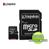Kingston 金士頓 Canvas Select 256GB microSDXC 記憶卡 ( 80MB/s , SDCS/256GB)