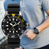 SEIKO 世界第一日本精工 PROSPEX 陽光型男太陽能潛水矽帶腕錶/黑 水鬼錶 SNE441P1_M