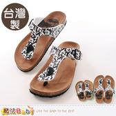 成人女款涼鞋 台灣製米奇授權正版親子鞋大人款 魔法Baby
