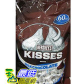[COSCO代購]  好時 HERSHEY'S KISSES牛奶巧克力1.58KG C600575