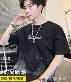 夏季短袖t恤男裝韓版潮流牌寬鬆五分體恤上衣服半袖ins 【快速出貨】