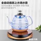 110V220V全自動底部上水電熱水壺煮茶器玻璃燒水一體機小型泡茶爐 NMS創意新品
