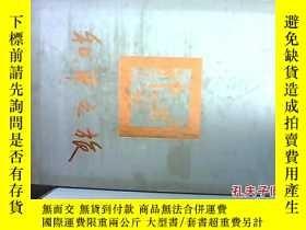 二手書博民逛書店罕見和平之旅神舟六號搭載中國畫長卷神州頌Y178798 李紹寧主
