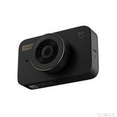 小米米家行車記錄儀高清夜視智慧廣角1080P單鏡頭汽車行車錄像 DF 科技藝術館