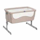 【愛吾兒】Chicco Next 2 Me多功能移動舒適嬰兒床 絢暮杏