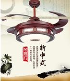 吊扇燈-中式實木壓克力風扇吊燈原木紅木色北歐風格遙控風扇吊燈