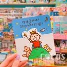 正版授權 三麗鷗卡片 大寶 TABO 三摺卡片 生日卡 萬用卡片 卡片 附信封 A款 COCOS DA030