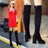 現貨膝上靴女高跟性感瘦腿彈力靴 新款秋冬尖頭粗跟長筒高筒靴子 免運2-12