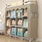 簡易布衣櫃組裝衣櫃實木雙人衣櫥收納加粗加固布藝鋼管鋼架經濟型 原本良品