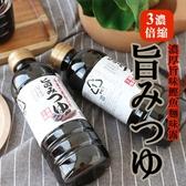 日本 濃厚旨味鰹魚麵味露 (3倍濃縮) 500ml 鰹魚露 鰹魚麵味露 麵味露 醬油 調味 調味醬