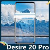 HTC Desire 20 Pro 滿版水凝膜 全屏3D曲面 抗藍光 高清 防刮耐磨 防爆抗汙 螢幕保護貼 (兩片裝)