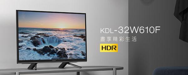 *~新家電錧~* 【SONY 新力 KDL-32W610F】32吋 連網液晶電視【實體店面 】