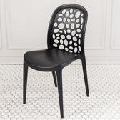 餐椅 休閒椅【SD-010】幾何圓形泡泡休閒椅 (4色)  咖啡椅 接待椅 靠背椅 STYLE格調
