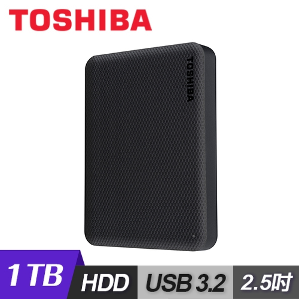 【Toshiba 東芝】Canvio Advance V10 2.5吋 USB3.2 外接式硬碟 1TB-黑