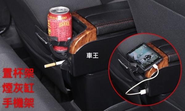 【車王汽車精品百貨】Ford Fiesta 一鍵開啟 頂級雙開式 USB孔 煙灰缸 杯架 中央扶手箱