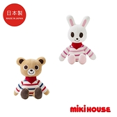 MIKI HOUSE 日本製 吉祥物玩偶