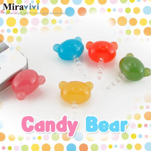 Miravivi 繽紛糖果系列耳機防塵塞-Candy Bear