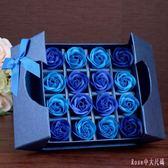 香皂花 玫瑰花禮盒創意聖誕禮品七夕情人節送閨蜜男女朋友生日禮物 DR5135【Rose中大尺碼】
