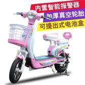 小型電瓶車同款小刀台鈴雅迪電動自行車鋰電電動成人車女性迷你型WD 至簡元素