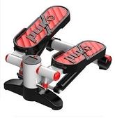 踏步機家用免安裝登山機多功能腳踏機健身器材LX 伊蒂斯 交換禮物