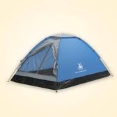 帳篷戶外2人單層手搭野營帳篷單人露營情侶加厚防雨帳篷 PA2191 『黑色妹妹』