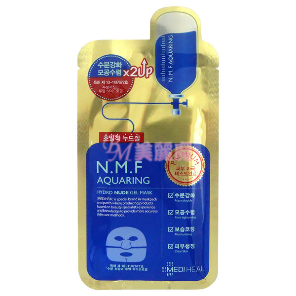 【美麗魔】韓國 MEDIHEAL可萊絲(美迪惠爾) 2倍up N.M.F高效特強保濕導入面膜30ml 金裝雙倍 裸貼 水凝膠