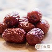【味旅嚴選】|紅棗|若羌棗|300g