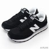 New Balance 男 TIER 3 復古鞋 NB (休閒)鞋- ML515RSC