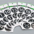 《荷包袋》圓形數字貼紙 #1~30 (3碼一組)
