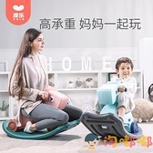 木馬兒童搖搖馬兩用嬰兒幼兒寶寶玩具搖椅車【淘嘟嘟】