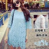 雅漾春緻浪滿唯美滿版蕾絲孕婦洋裝 兩色【COH501102】孕味十足 孕婦裝
